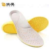 牧の足 运动鞋垫 加厚软底