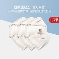 淘宝心选 X TEKAIR 专业KN95口罩 3片装