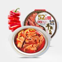 德庄 52度牛肉很多 自热小火锅 510g*3盒