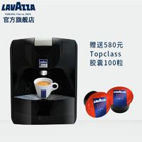 拉瓦萨 lavazza LB951全自动胶囊咖啡机(仅限 lavazza blue 胶囊)