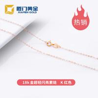 18K金素链 黄色玫瑰金