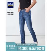 HLA 海澜之家 HKNAD1R007A 经典水洗牛仔裤舒适柔软男裤