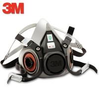 3M 6200有机蒸气防护面罩 (单个装)