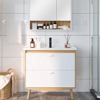 1日0点:JOMOO 九牧 悠悦系列 A1257 北欧原木色浴室柜 80cm