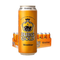 JINCHENGBAO 金城堡 小麦啤酒 500ml*24罐