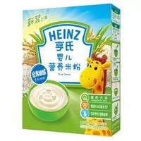 亨氏 (Heinz) 1段 婴幼儿辅食 含益生元  宝宝米粉米糊 250g *4件