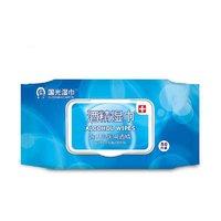 国光 酒精湿巾 50抽(150*200mm)