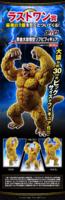 TAMASHII NATIONS 龙珠 GT  黄金大猿