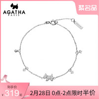 AGATHA 瑷嘉莎 242016 吊坠小狗手链