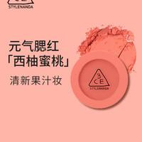 3CE单色腮红 吃土南瓜脏橘裸粉新品多用自然修容
