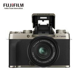 FUJIFILM 富士 X-T200 微单相机 套机(15-45mm镜头)