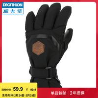 迪卡侬手套男冬季冬天保暖加厚防风防水防寒滑雪摩托骑行车WEDZE1