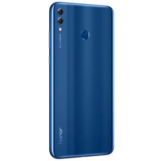 Honor 荣耀 8X Max 智能手机 6GB 64GB 魅海蓝