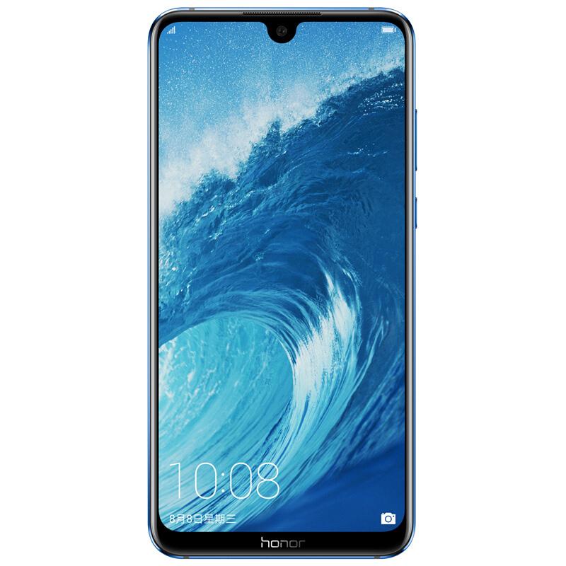 Honor 荣耀 8X Max 智能手机 6GB+64GB 魅海蓝
