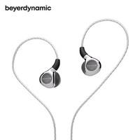 beyerdynamic 拜亚动力 Xelento remote 榭兰图 入耳式耳塞 有线版