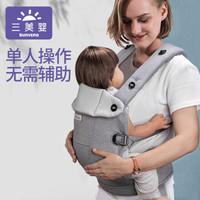 三美婴婴儿背带腰凳 *3件