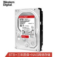 WD 西部数据 红盘 8TB 256M NAS 硬盘 WD80EFAX *5件