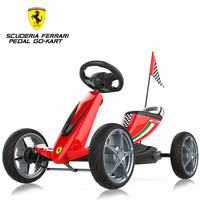 法拉利(Ferrari) 儿童卡丁车