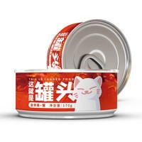babypet北鼻派 猫罐头零食罐170g*12罐 成猫幼猫咪增肥营养湿粮罐整箱装 金枪鱼+蟹肉