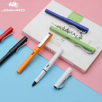 JINHAO 金豪 599 学生正姿钢笔 0.38mm  送5支墨 *10件