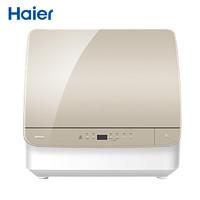 限地区 : Haier 海尔 HW4-B71S 台上式洗碗机 6套