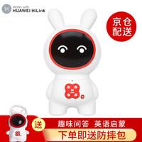华为HUAWEI HiLink 早教机故事机智能早教机器人儿 火火兔智能故事机 *2件
