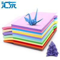汇东   手工彩色折纸   200张