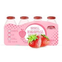 JelleyBrown/界界乐 儿童乳酸菌饮料草莓味95ml*4瓶 *4件