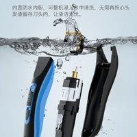 雷瓦婴儿童理发器电推剪家用剃头刀电动推子充电式自己剪头发神器