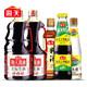 海天金标生抽1.28L*2 酿造酱油生抽送蚝油料酒醋 34.9元
