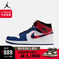 AJ1 AIR JORDAN 1 MID SE 男子运动鞋 852542 852542-146
