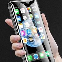 套天下 iPhone 6-iPhone12 Pro Max 钢化膜