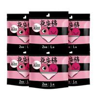 28日0点:kotex 高洁丝 蜜桃臀系列夜安裤M-L号 12片