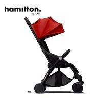 hamilton汉弥尔敦S1婴儿推车重力折叠轻便可坐可躺可上飞机一键折叠婴儿伞车0-5岁儿童宝宝推车
