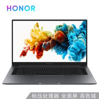 HUAWEI 华为 华为-荣耀MagicBook HLY-W29RL 笔记本电脑 (标压锐龙R7 3750H 8G 512G 100%sRGB) (星空灰、16.1英寸、锐龙 7、512GB SSD、8GB、AMD R7、1920×1080)