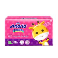 Anerle 安儿乐 干爽超薄 婴儿纸尿裤 XL108片 *2件