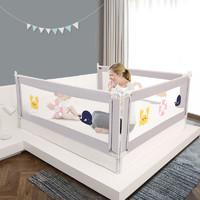 贝比康 BCHL001 婴儿床围 浅灰色 1.2米(单面)