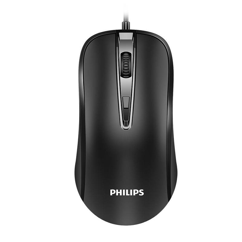 Philips 飞利浦 家用办公鼠标 3档可调
