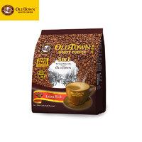Oldtown旧街场马来西亚浓醇白咖啡18条