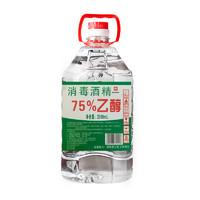 永辉 75%乙醇消毒剂 2500ml