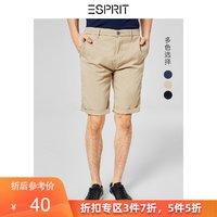 ESPRIT潮流时尚纯色休闲裤男简约宽松弹力直筒翻边裤腿男士短裤 *5件