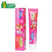 日本LION 无糖洁齿儿童牙膏(草莓味)可吞咽 40g(泰国原装进口) *3件
