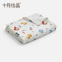 十月结晶 婴儿浴巾+婴儿小方巾 6条组合装