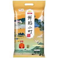 金龙鱼  寿司香米  鲜稻小町大米 5kg *5件 +凑单品