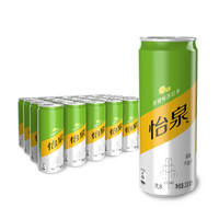 Schweppes 怡泉 柠檬味 苏打水 汽水饮料 330ml*24罐 *2件