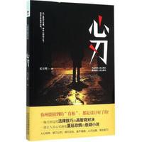 加加书单 篇十四:烧脑的kindle悬疑推理佳作,21部不容错过的欧美、日本、国内优秀作品