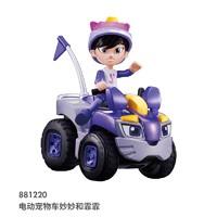 奥迪双钻机灵宠物车电动玩具儿童卡通形象小汽车妙妙和霏霏精灵 *3件