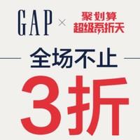 天猫精选 GAP官方店 儿童精选服饰