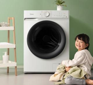 Midea 美的 简尚系列 MD100V11D 洗烘一体机 10kg 极地白
