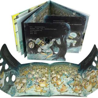 《开车出发-故事列车系列》(套装共6册)新版